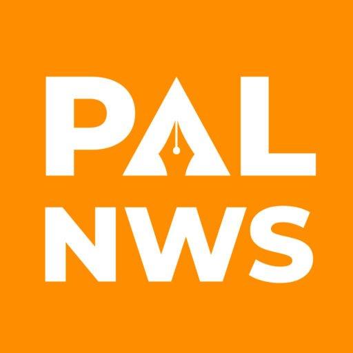 PAL NWS